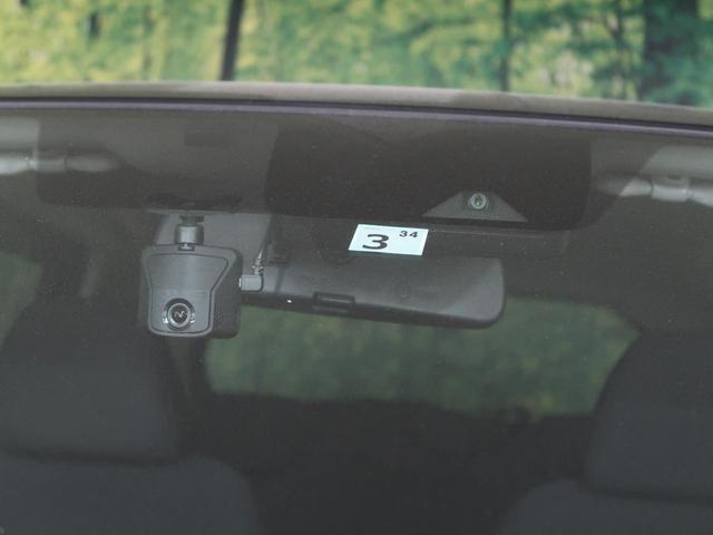 X 社外ナビ バックカメラ 衝突軽減ブレーキ レーンキープ クリアランスソナー ETC スマートキー&プッシュスタート 電動格納ミラー ドライブレコーダー(51枚目)