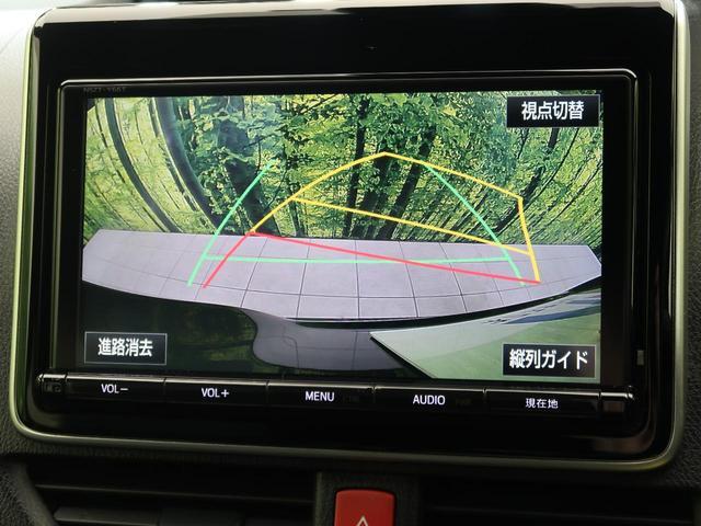 Si ダブルバイビー 純正9インチナビ 12.1フリップダウンモニター 衝突軽減装置 レーンアシスト クルーズコントロール モデリスタエアロ LEDヘッドライト 両側パワースライドドア バックカメラ ETC(4枚目)