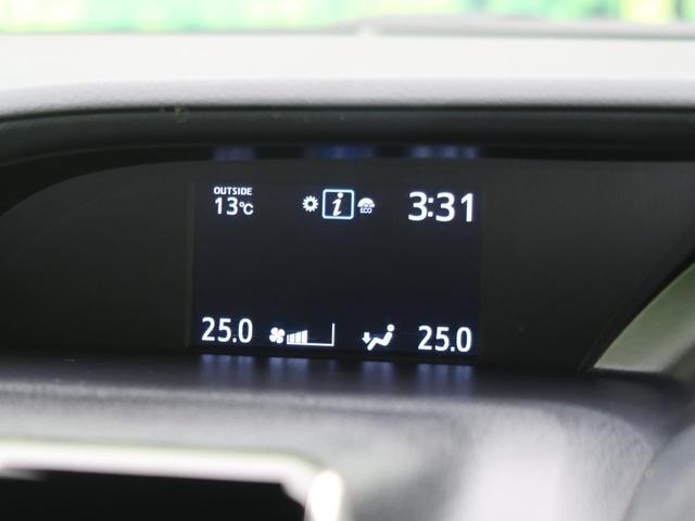 Si ダブルバイビー 純正9インチナビ 12.1フリップダウンモニター 衝突軽減装置 レーンアシスト クルーズコントロール モデリスタエアロ LEDヘッドライト 両側パワースライドドア バックカメラ ETC(41枚目)