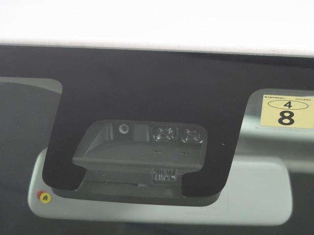 ハイブリッドFX 衝突軽減ブレーキ レーンアシスト 運転席シートヒーター オートライト アイドリングストップ 純正オーディオ スマートキー 横滑り防止装置 電動格納ミラー 禁煙車(42枚目)