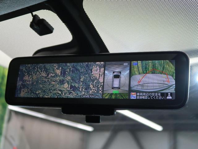 X carrozzeriaナビ アラウンドビューモニター 衝突軽減ブレーキ コーナーセンサー オートライト 横滑防止装置 アイドリングストップ スマートキー 電動格納ミラー 禁煙車(4枚目)