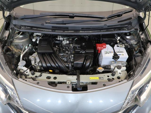 X carrozzeriaナビ アラウンドビューモニター 衝突軽減ブレーキ コーナーセンサー オートライト 横滑防止装置 アイドリングストップ スマートキー 電動格納ミラー 禁煙車(26枚目)