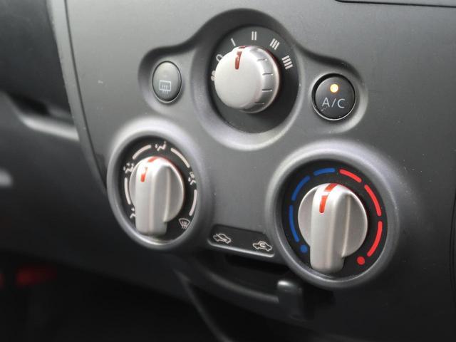 X carrozzeriaナビ アラウンドビューモニター 衝突軽減ブレーキ コーナーセンサー オートライト 横滑防止装置 アイドリングストップ スマートキー 電動格納ミラー 禁煙車(39枚目)