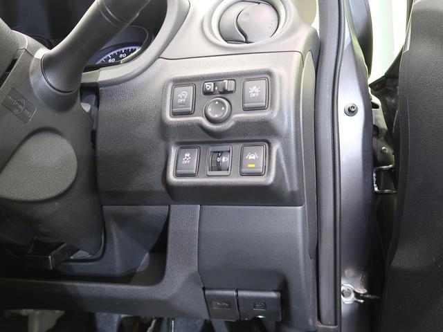 X carrozzeriaナビ アラウンドビューモニター 衝突軽減ブレーキ コーナーセンサー オートライト 横滑防止装置 アイドリングストップ スマートキー 電動格納ミラー 禁煙車(41枚目)