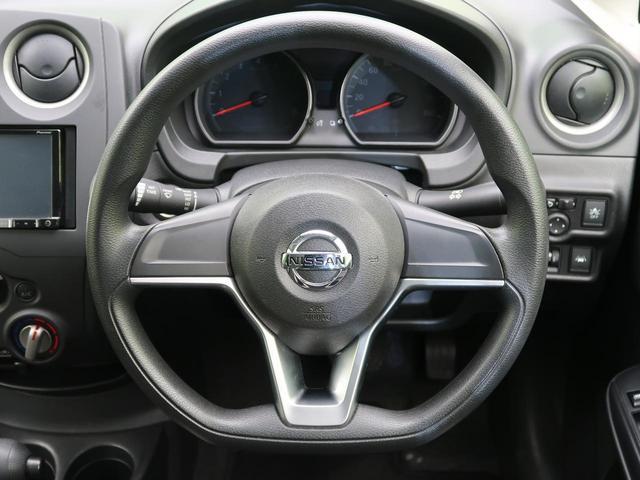 X carrozzeriaナビ アラウンドビューモニター 衝突軽減ブレーキ コーナーセンサー オートライト 横滑防止装置 アイドリングストップ スマートキー 電動格納ミラー 禁煙車(43枚目)