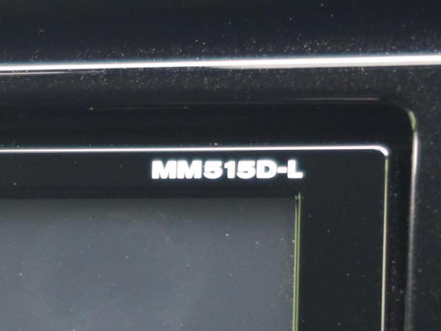 20X エマージェンシーブレーキパッケージ 純正8型ナビ バックカメラ 衝突軽減ブレーキ コーナーセンサー LEDヘッド&フォグ シートヒーター 電動リヤゲート 横滑防止装置 アイドリングストップ 純正17インチAW スマートキー 禁煙車(33枚目)