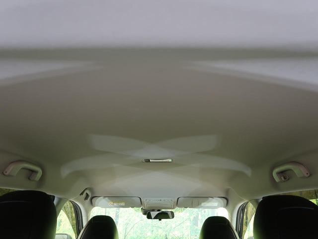 20X エマージェンシーブレーキパッケージ 純正8型ナビ バックカメラ 衝突軽減ブレーキ コーナーセンサー LEDヘッド&フォグ シートヒーター 電動リヤゲート 横滑防止装置 アイドリングストップ 純正17インチAW スマートキー 禁煙車(35枚目)
