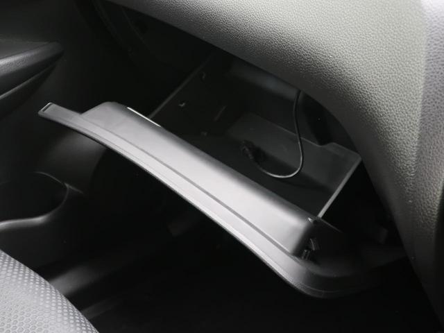 20X エマージェンシーブレーキパッケージ 純正8型ナビ バックカメラ 衝突軽減ブレーキ コーナーセンサー LEDヘッド&フォグ シートヒーター 電動リヤゲート 横滑防止装置 アイドリングストップ 純正17インチAW スマートキー 禁煙車(41枚目)