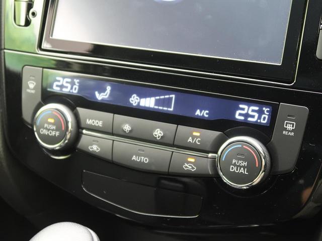 20X エマージェンシーブレーキパッケージ 純正8型ナビ バックカメラ 衝突軽減ブレーキ コーナーセンサー LEDヘッド&フォグ シートヒーター 電動リヤゲート 横滑防止装置 アイドリングストップ 純正17インチAW スマートキー 禁煙車(42枚目)