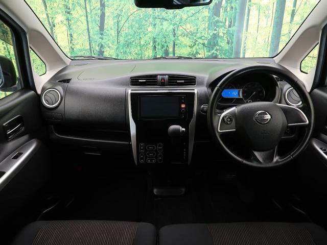ハイウェイスター Gターボ ターボ 全方位カメラ HIDヘッド オートライト 15インチAW 盗難防止装置 横滑り防止装置 禁煙車 Bluetooth 電動格納ミラー(2枚目)