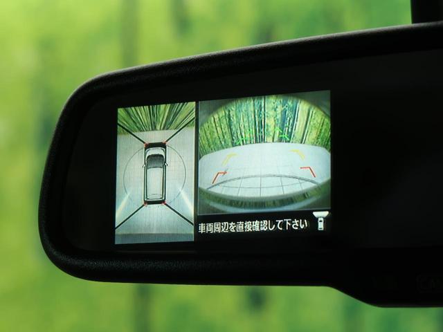 ハイウェイスター Gターボ ターボ 全方位カメラ HIDヘッド オートライト 15インチAW 盗難防止装置 横滑り防止装置 禁煙車 Bluetooth 電動格納ミラー(4枚目)
