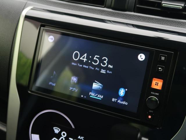 ハイウェイスター Gターボ ターボ 全方位カメラ HIDヘッド オートライト 15インチAW 盗難防止装置 横滑り防止装置 禁煙車 Bluetooth 電動格納ミラー(5枚目)