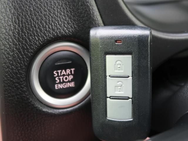 ハイウェイスター Gターボ ターボ 全方位カメラ HIDヘッド オートライト 15インチAW 盗難防止装置 横滑り防止装置 禁煙車 Bluetooth 電動格納ミラー(6枚目)