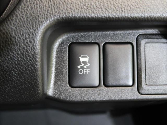 ハイウェイスター Gターボ ターボ 全方位カメラ HIDヘッド オートライト 15インチAW 盗難防止装置 横滑り防止装置 禁煙車 Bluetooth 電動格納ミラー(7枚目)