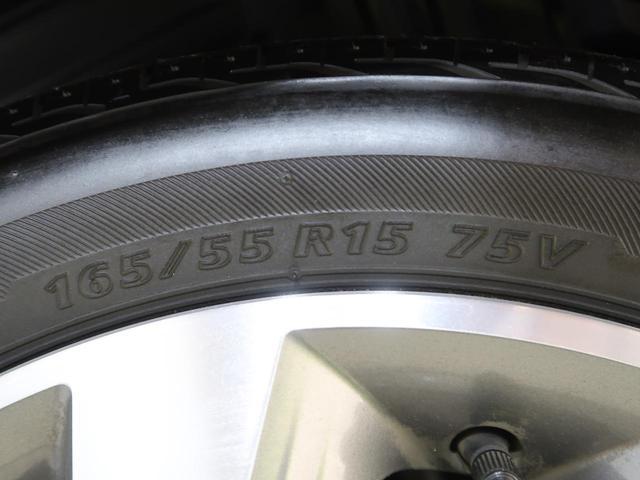 ハイウェイスター Gターボ ターボ 全方位カメラ HIDヘッド オートライト 15インチAW 盗難防止装置 横滑り防止装置 禁煙車 Bluetooth 電動格納ミラー(48枚目)