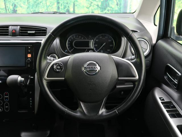 ハイウェイスター Gターボ ターボ 全方位カメラ HIDヘッド オートライト 15インチAW 盗難防止装置 横滑り防止装置 禁煙車 Bluetooth 電動格納ミラー(57枚目)