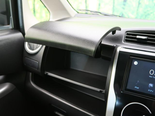 ハイウェイスター Gターボ ターボ 全方位カメラ HIDヘッド オートライト 15インチAW 盗難防止装置 横滑り防止装置 禁煙車 Bluetooth 電動格納ミラー(65枚目)