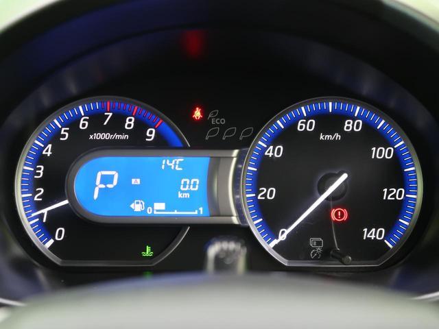 ハイウェイスター Gターボ ターボ 全方位カメラ HIDヘッド オートライト 15インチAW 盗難防止装置 横滑り防止装置 禁煙車 Bluetooth 電動格納ミラー(70枚目)