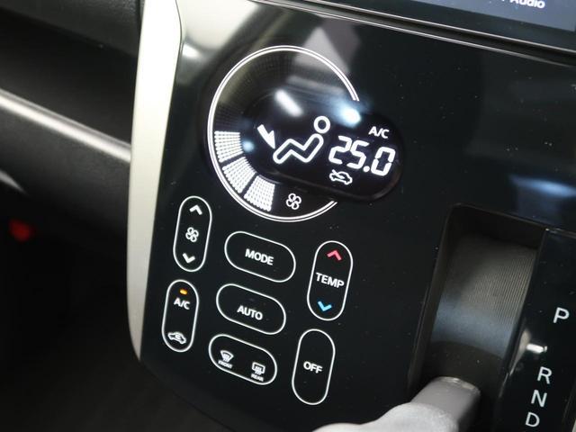 ハイウェイスター Gターボ ターボ 全方位カメラ HIDヘッド オートライト 15インチAW 盗難防止装置 横滑り防止装置 禁煙車 Bluetooth 電動格納ミラー(71枚目)