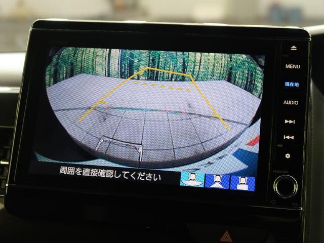 G・Lホンダセンシング 純正8インチナビ バックカメラ 衝突軽減ブレーキ レーダークルーズコントロール 両側パワースライドドア ETC ドライブレコーダー 純正14インチAW LEDヘッドライト&フォグ(4枚目)