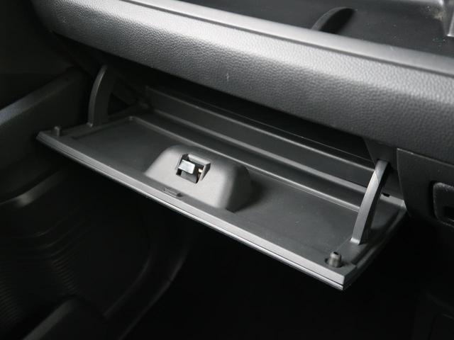 G・Lホンダセンシング 純正8インチナビ バックカメラ 衝突軽減ブレーキ レーダークルーズコントロール 両側パワースライドドア ETC ドライブレコーダー 純正14インチAW LEDヘッドライト&フォグ(39枚目)