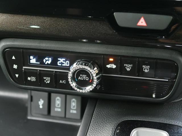 G・Lホンダセンシング 純正8インチナビ バックカメラ 衝突軽減ブレーキ レーダークルーズコントロール 両側パワースライドドア ETC ドライブレコーダー 純正14インチAW LEDヘッドライト&フォグ(40枚目)