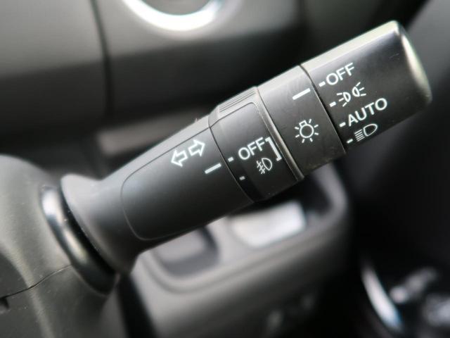G・Lホンダセンシング 純正8インチナビ バックカメラ 衝突軽減ブレーキ レーダークルーズコントロール 両側パワースライドドア ETC ドライブレコーダー 純正14インチAW LEDヘッドライト&フォグ(43枚目)