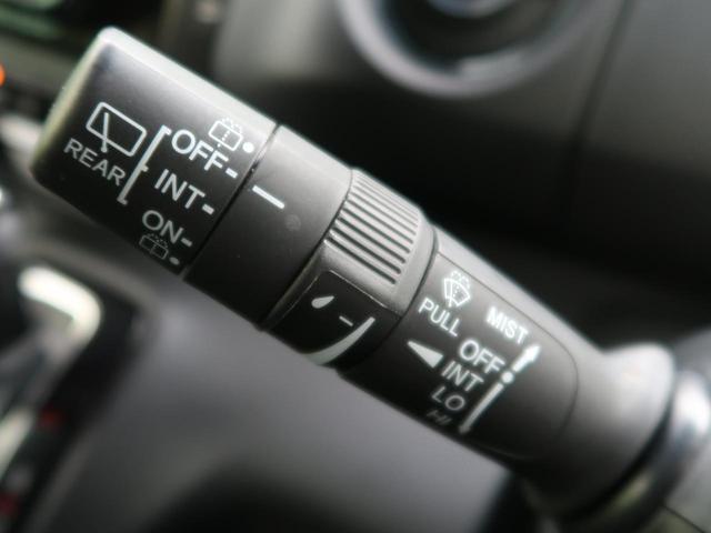 G・Lホンダセンシング 純正8インチナビ バックカメラ 衝突軽減ブレーキ レーダークルーズコントロール 両側パワースライドドア ETC ドライブレコーダー 純正14インチAW LEDヘッドライト&フォグ(44枚目)