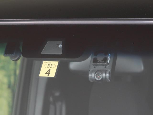 G・Lホンダセンシング 純正8インチナビ バックカメラ 衝突軽減ブレーキ レーダークルーズコントロール 両側パワースライドドア ETC ドライブレコーダー 純正14インチAW LEDヘッドライト&フォグ(52枚目)