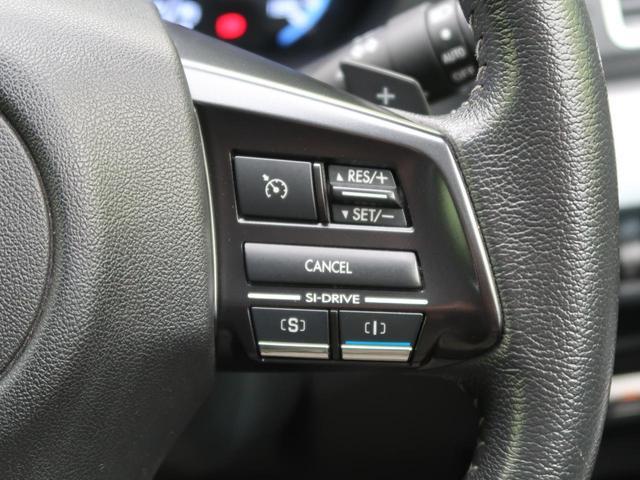 1.6GT 社外SDナビ バックカメラ クルーズコントロール 4WD ターボ 純正17インチAW ETC 横滑り防止装置 アイドリングストップ 電動格納ミラー(5枚目)