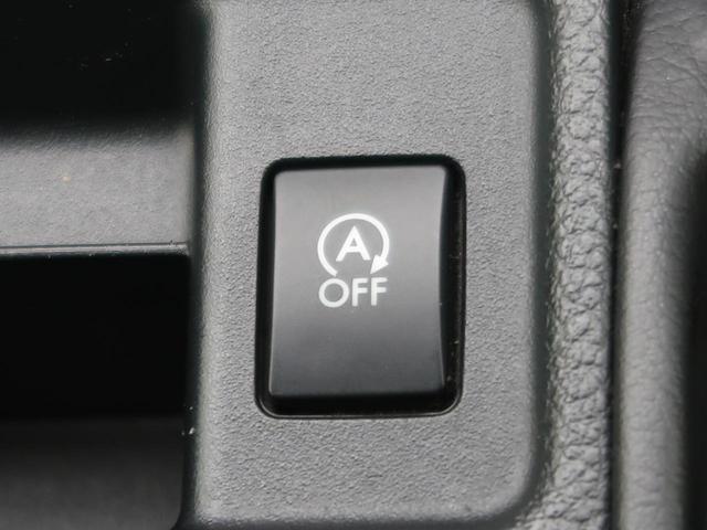 1.6GT 社外SDナビ バックカメラ クルーズコントロール 4WD ターボ 純正17インチAW ETC 横滑り防止装置 アイドリングストップ 電動格納ミラー(8枚目)