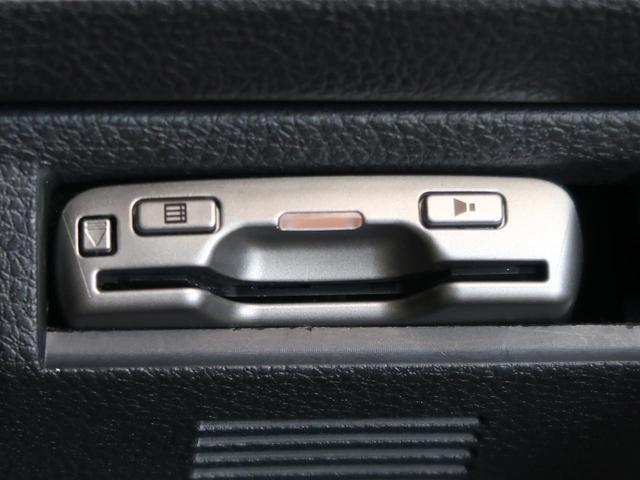 1.6GT 社外SDナビ バックカメラ クルーズコントロール 4WD ターボ 純正17インチAW ETC 横滑り防止装置 アイドリングストップ 電動格納ミラー(9枚目)