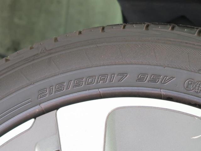 1.6GT 社外SDナビ バックカメラ クルーズコントロール 4WD ターボ 純正17インチAW ETC 横滑り防止装置 アイドリングストップ 電動格納ミラー(29枚目)