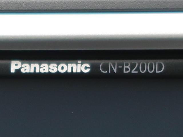 1.6GT 社外SDナビ バックカメラ クルーズコントロール 4WD ターボ 純正17インチAW ETC 横滑り防止装置 アイドリングストップ 電動格納ミラー(35枚目)