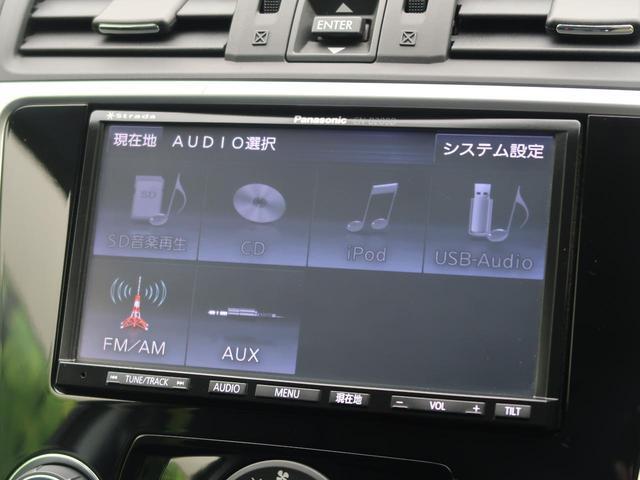 1.6GT 社外SDナビ バックカメラ クルーズコントロール 4WD ターボ 純正17インチAW ETC 横滑り防止装置 アイドリングストップ 電動格納ミラー(36枚目)