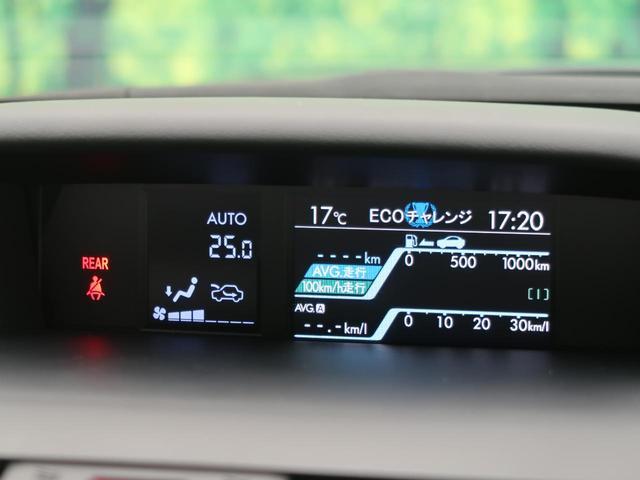 1.6GT 社外SDナビ バックカメラ クルーズコントロール 4WD ターボ 純正17インチAW ETC 横滑り防止装置 アイドリングストップ 電動格納ミラー(37枚目)
