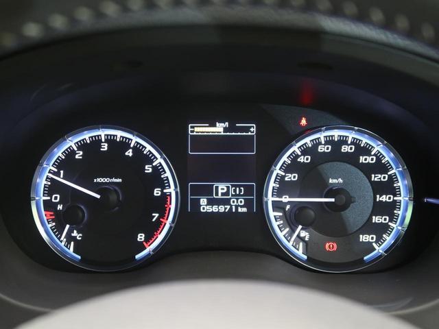 1.6GT 社外SDナビ バックカメラ クルーズコントロール 4WD ターボ 純正17インチAW ETC 横滑り防止装置 アイドリングストップ 電動格納ミラー(40枚目)