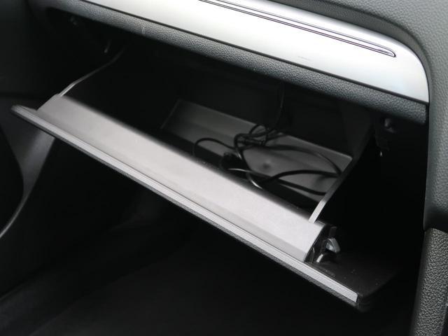 1.6GT 社外SDナビ バックカメラ クルーズコントロール 4WD ターボ 純正17インチAW ETC 横滑り防止装置 アイドリングストップ 電動格納ミラー(48枚目)