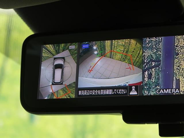 20Xi Vセレクション 登録済未使用車 プロパイロット エマージェンシーブレーキ レーンアシスト コーナーセンサー 全席シートヒーター パワーシート ルーフレール LEDヘッド&フォグ 純正18インチAW スマートキー(3枚目)