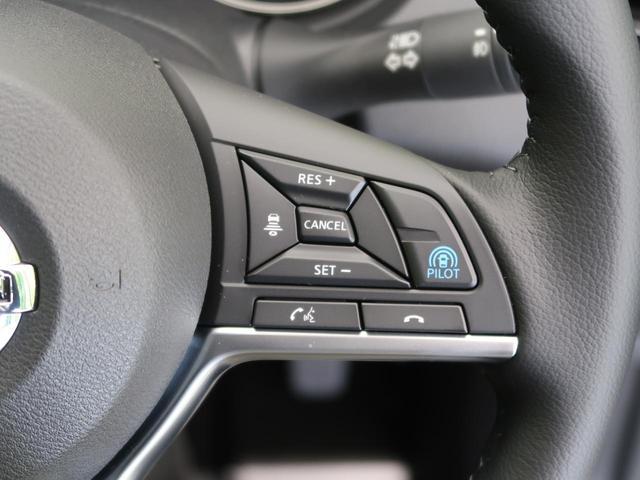 20Xi Vセレクション 登録済未使用車 プロパイロット エマージェンシーブレーキ レーンアシスト コーナーセンサー 全席シートヒーター パワーシート ルーフレール LEDヘッド&フォグ 純正18インチAW スマートキー(4枚目)
