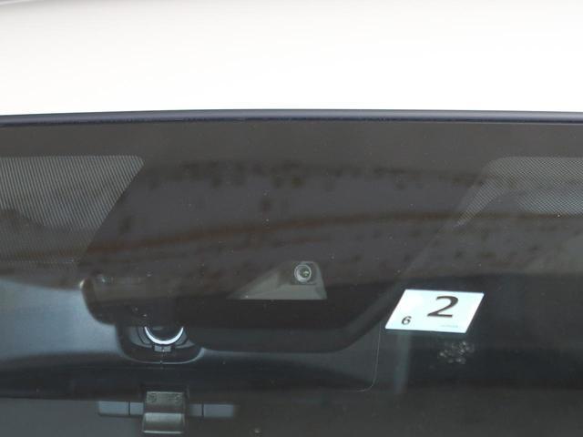 20Xi Vセレクション 登録済未使用車 プロパイロット エマージェンシーブレーキ レーンアシスト コーナーセンサー 全席シートヒーター パワーシート ルーフレール LEDヘッド&フォグ 純正18インチAW スマートキー(5枚目)