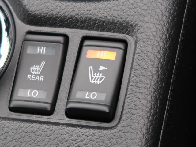 20Xi Vセレクション 登録済未使用車 プロパイロット エマージェンシーブレーキ レーンアシスト コーナーセンサー 全席シートヒーター パワーシート ルーフレール LEDヘッド&フォグ 純正18インチAW スマートキー(6枚目)