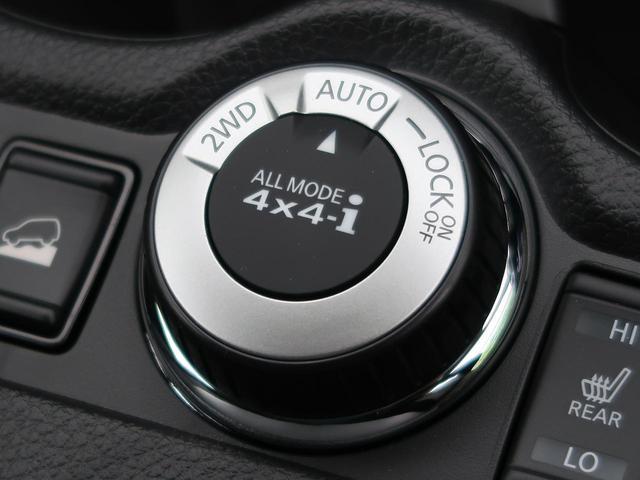 20Xi Vセレクション 登録済未使用車 プロパイロット エマージェンシーブレーキ レーンアシスト コーナーセンサー 全席シートヒーター パワーシート ルーフレール LEDヘッド&フォグ 純正18インチAW スマートキー(8枚目)