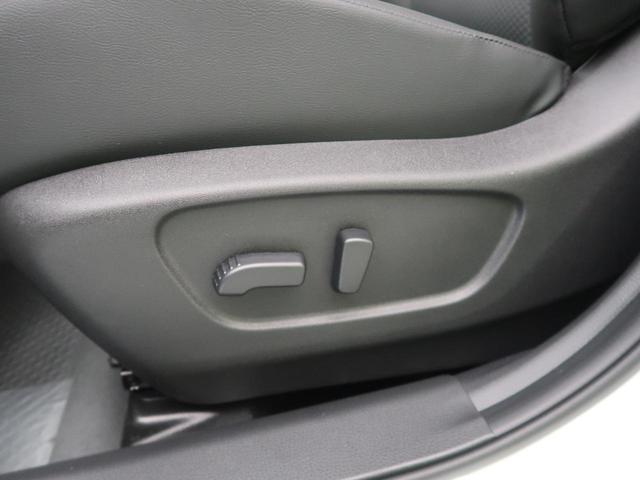 20Xi Vセレクション 登録済未使用車 プロパイロット エマージェンシーブレーキ レーンアシスト コーナーセンサー 全席シートヒーター パワーシート ルーフレール LEDヘッド&フォグ 純正18インチAW スマートキー(9枚目)