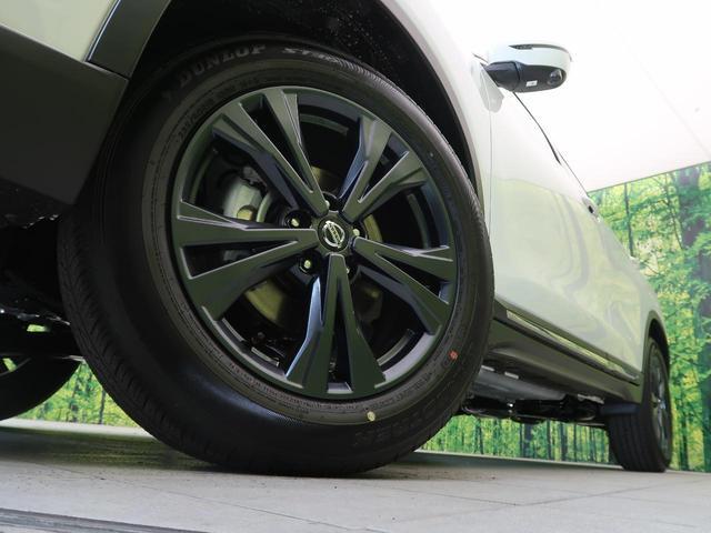 20Xi Vセレクション 登録済未使用車 プロパイロット エマージェンシーブレーキ レーンアシスト コーナーセンサー 全席シートヒーター パワーシート ルーフレール LEDヘッド&フォグ 純正18インチAW スマートキー(12枚目)