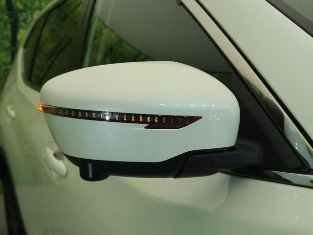 20Xi Vセレクション 登録済未使用車 プロパイロット エマージェンシーブレーキ レーンアシスト コーナーセンサー 全席シートヒーター パワーシート ルーフレール LEDヘッド&フォグ 純正18インチAW スマートキー(26枚目)