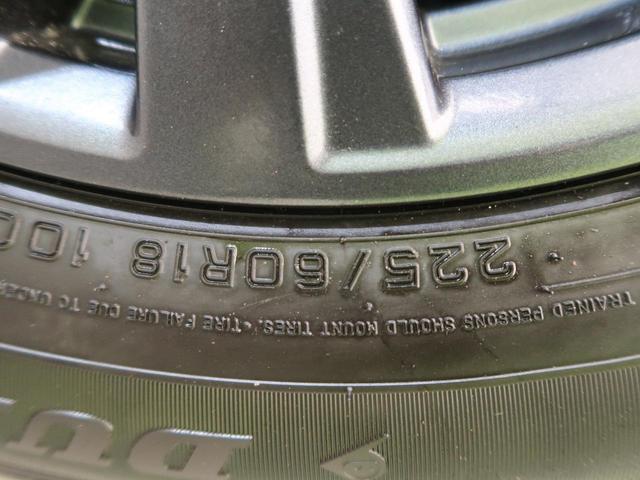 20Xi Vセレクション 登録済未使用車 プロパイロット エマージェンシーブレーキ レーンアシスト コーナーセンサー 全席シートヒーター パワーシート ルーフレール LEDヘッド&フォグ 純正18インチAW スマートキー(28枚目)