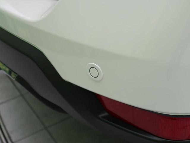 20Xi Vセレクション 登録済未使用車 プロパイロット エマージェンシーブレーキ レーンアシスト コーナーセンサー 全席シートヒーター パワーシート ルーフレール LEDヘッド&フォグ 純正18インチAW スマートキー(29枚目)