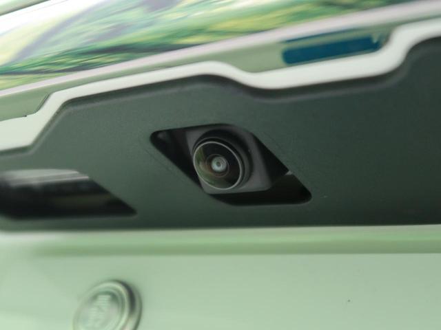 20Xi Vセレクション 登録済未使用車 プロパイロット エマージェンシーブレーキ レーンアシスト コーナーセンサー 全席シートヒーター パワーシート ルーフレール LEDヘッド&フォグ 純正18インチAW スマートキー(30枚目)