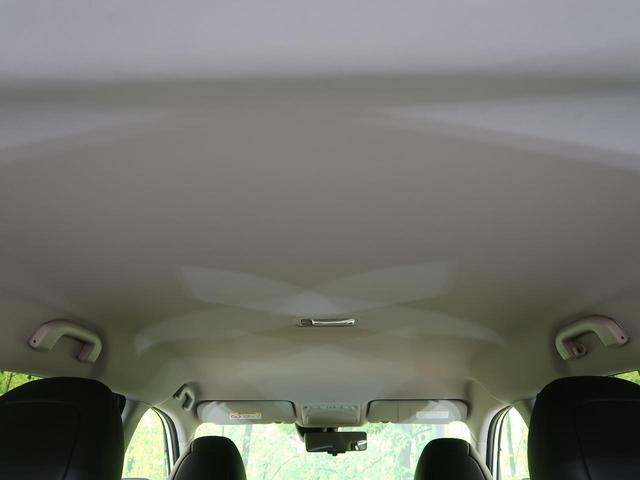 20Xi Vセレクション 登録済未使用車 プロパイロット エマージェンシーブレーキ レーンアシスト コーナーセンサー 全席シートヒーター パワーシート ルーフレール LEDヘッド&フォグ 純正18インチAW スマートキー(31枚目)